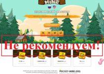 Pocket-Mine.org – симулятор карманного шахтера