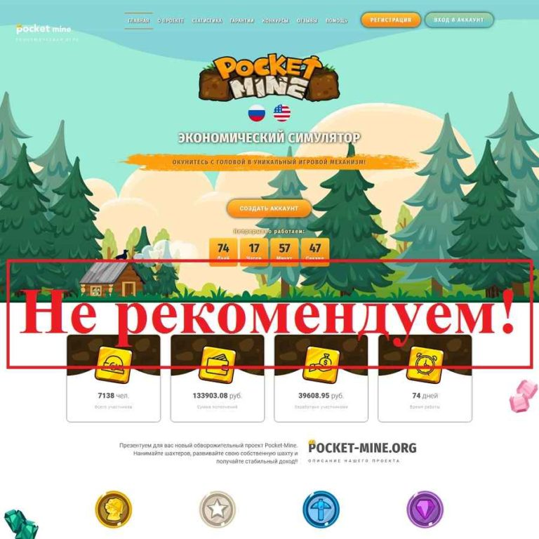 Pocket-Mine.org – симулятор карманного шахтера