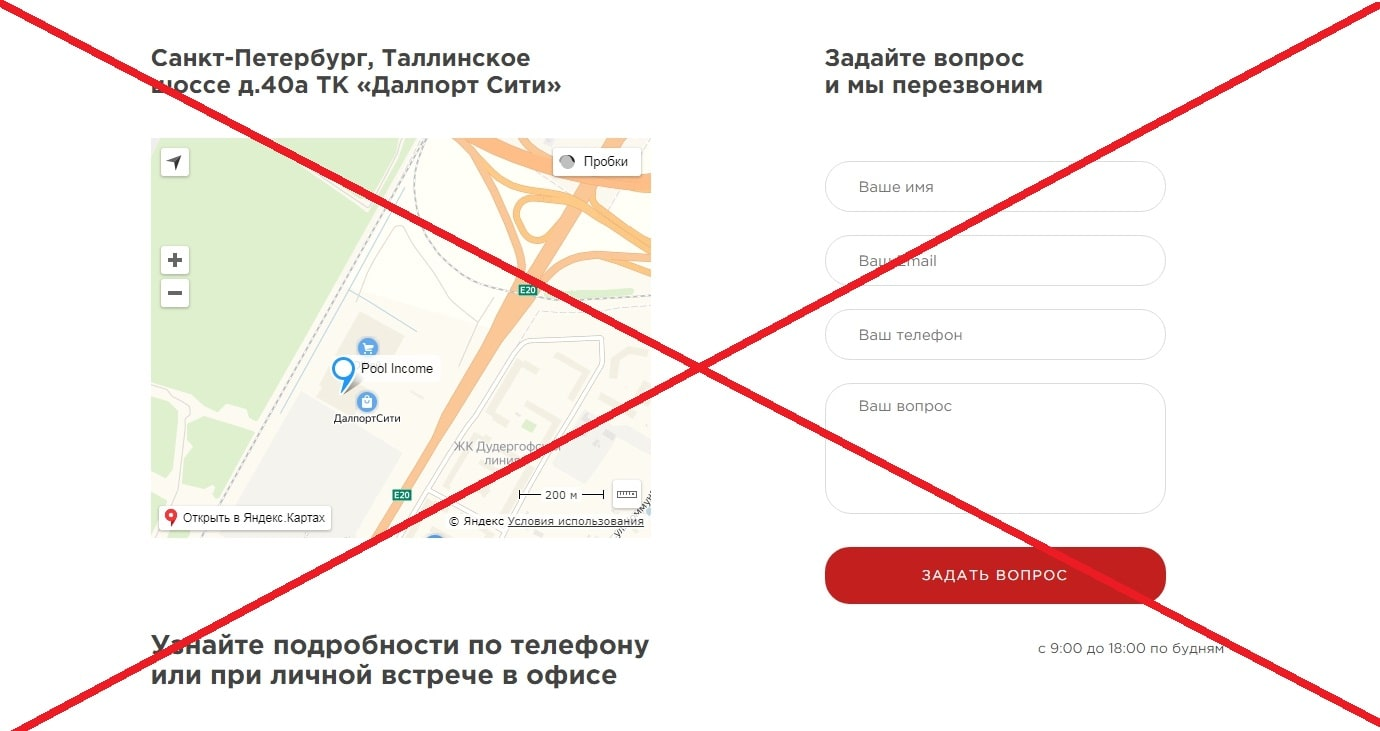 Pool Income (poolincome.ru) - отзывы о инвестициях в аренду авто