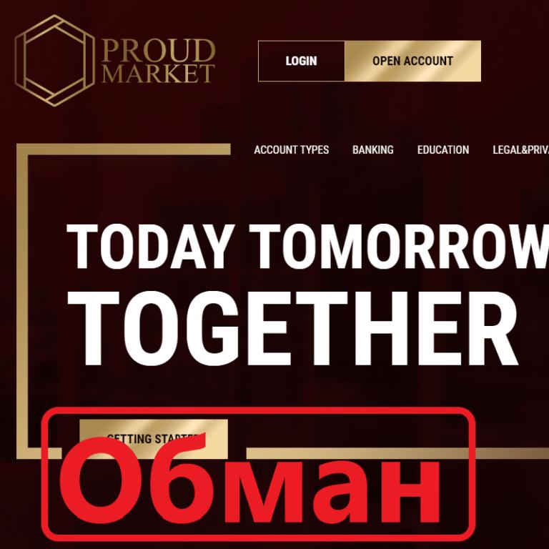 Proud Market — реальные отзывы о proud-market.com