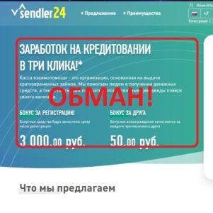 онлайн заявка на кредит для ип почта банк
