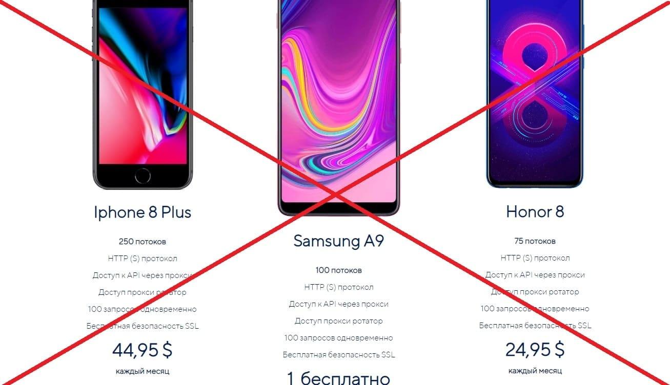 Реальные отзывы о SmartTech - сервис аренды смартфонов