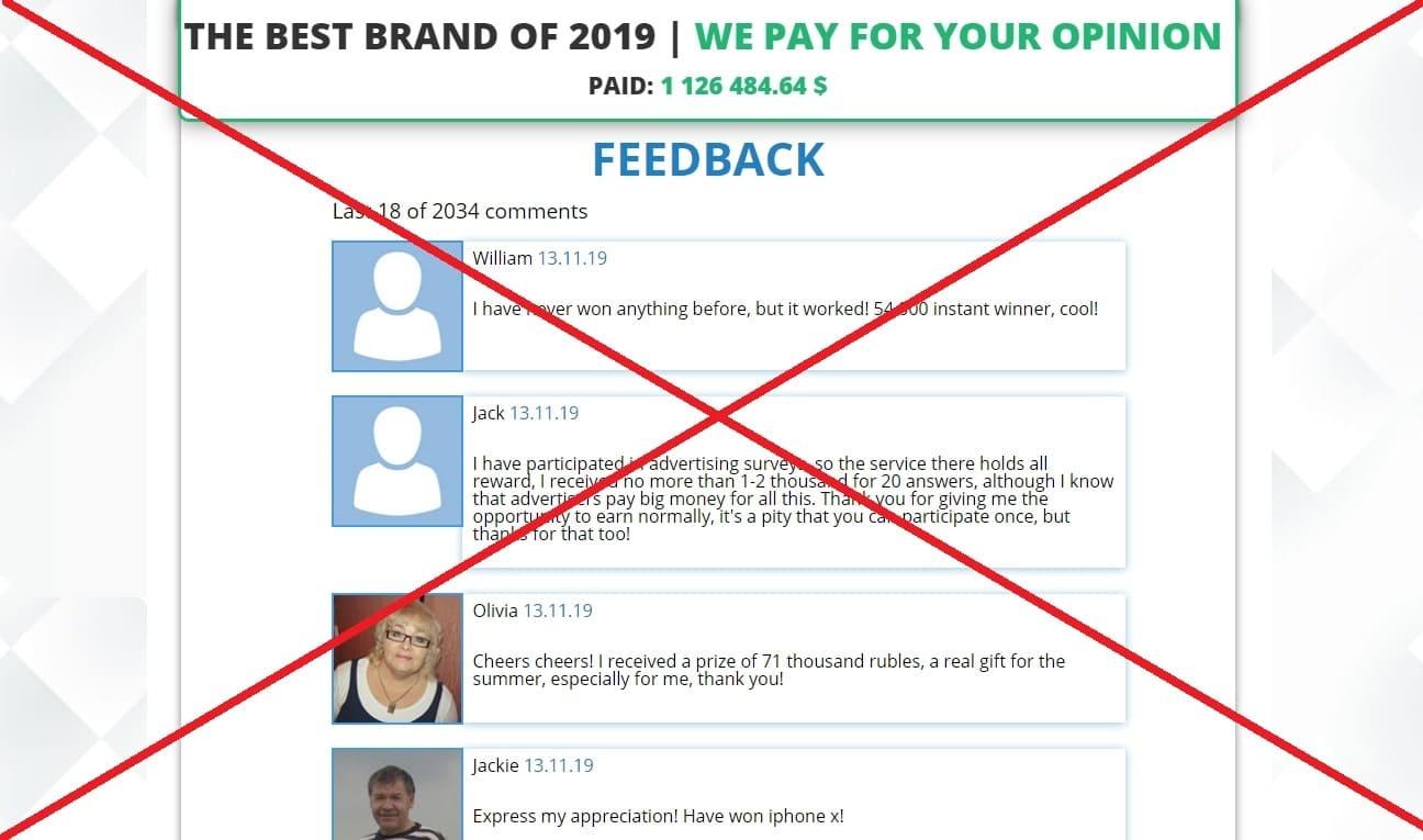 THE BEST BRAND OF 2019 - отзывы об акции Лучший бренд 2019 года