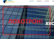 ТОВ xbox-ua — обзор и отзывы о xbox-ua.com