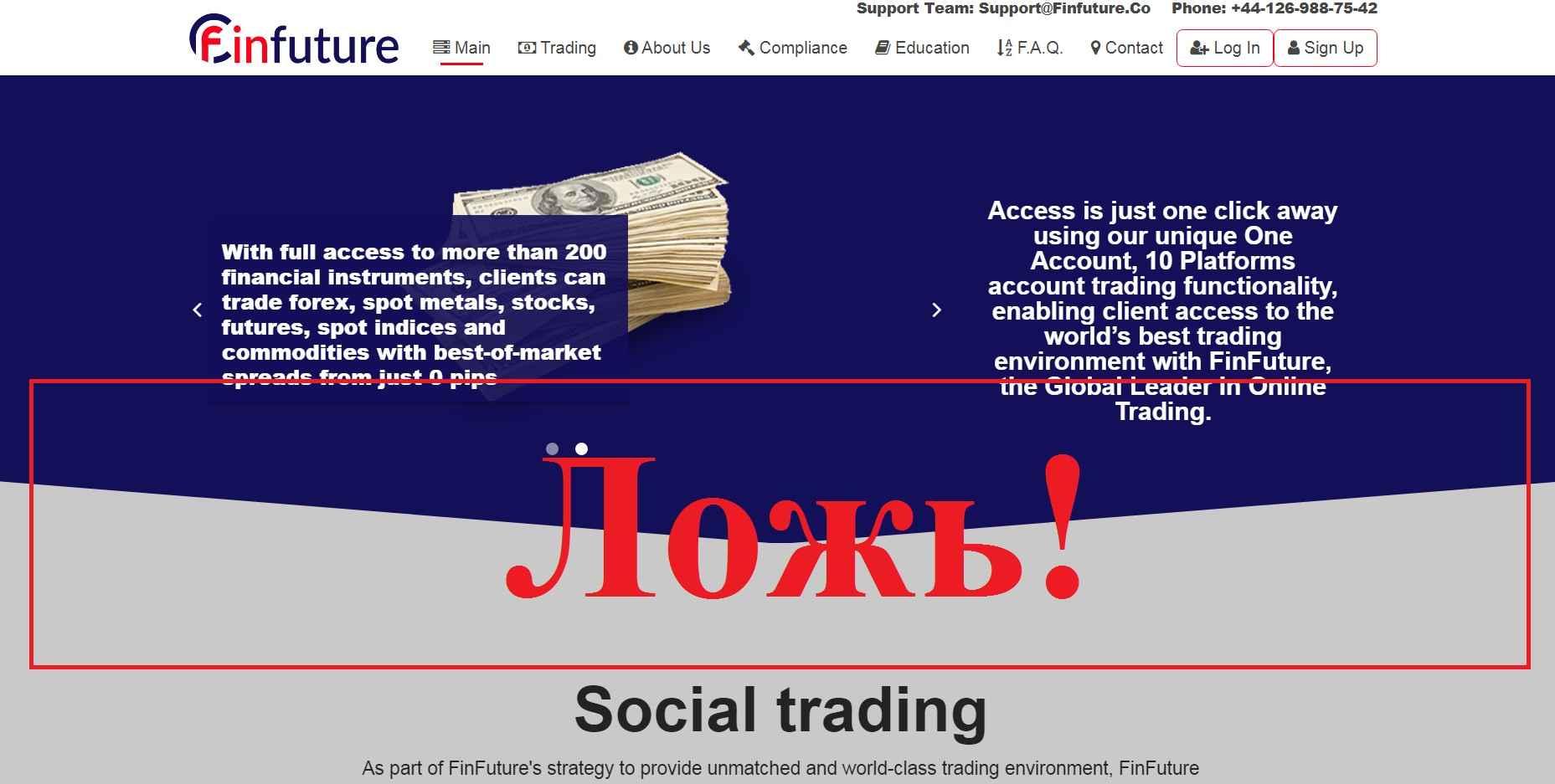 Terra Finance – мошенники. Отзывы о terra-finance.cc