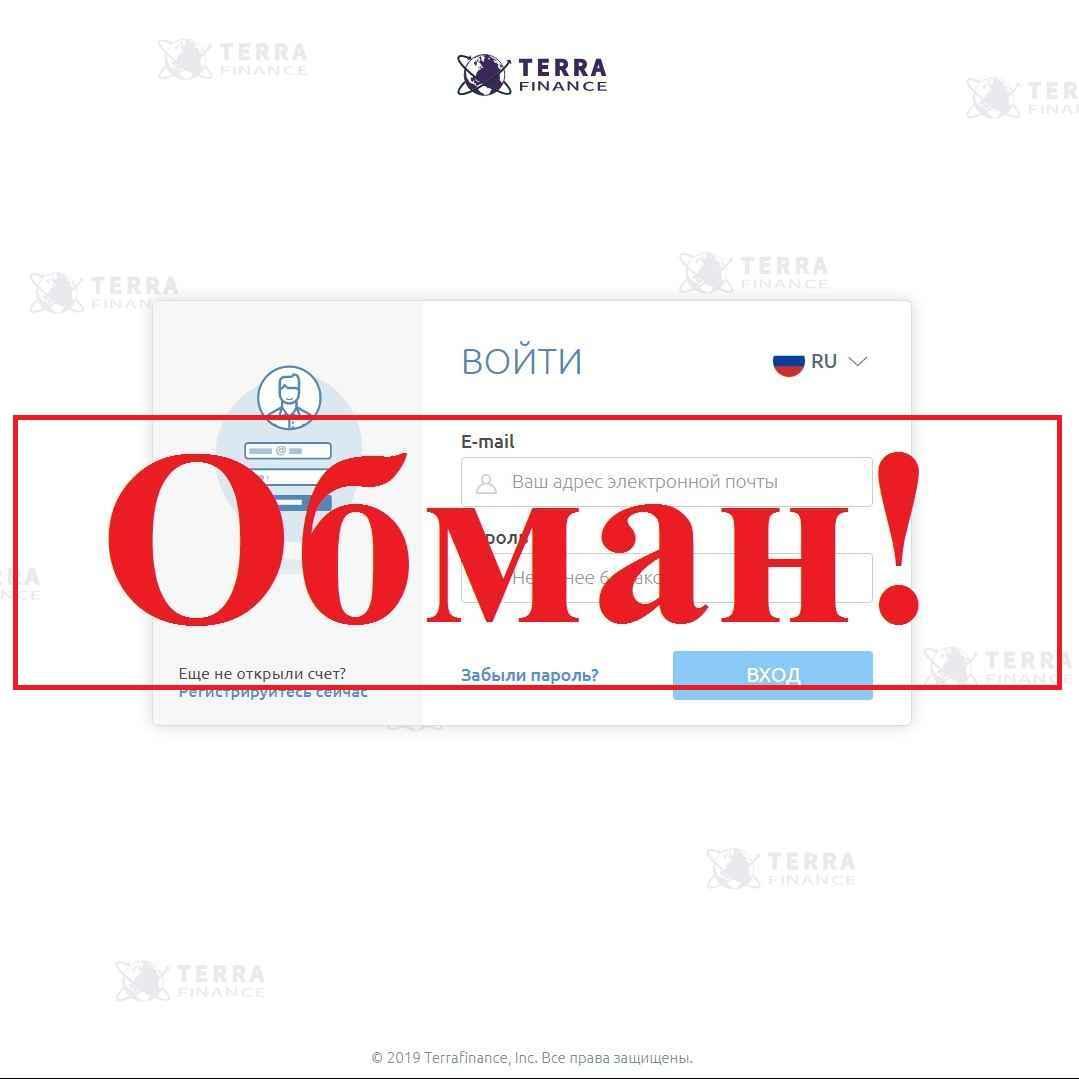 о профит конторе отзывы букмекерской
