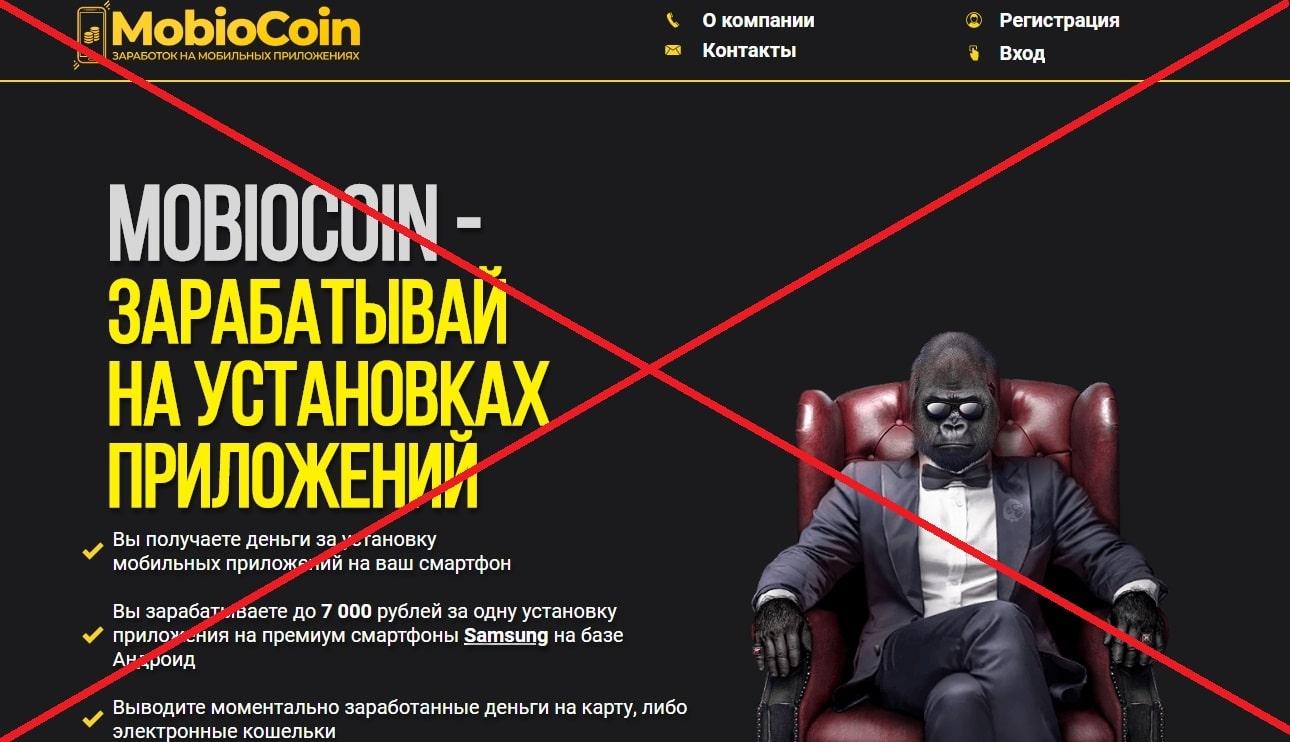 Владимир Кириленко - реальные отзывы о MobioCoin и SmartTech