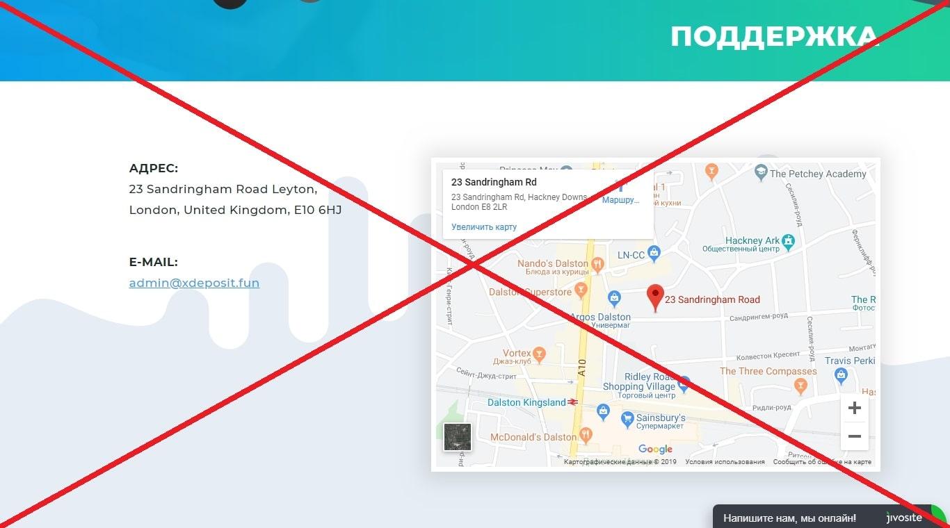XDeposit - отзывы и обзор xdeposit.fun