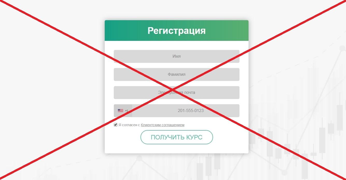 Трейдер Юрий Мишулин - отзывы о бесплатном курсе