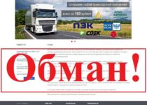 Zipzapas – реальные отзывы о магазине zipzapas.ru