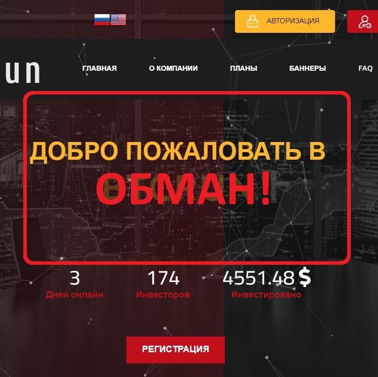 BTC Run — реальные отзывы о btcrun.cc