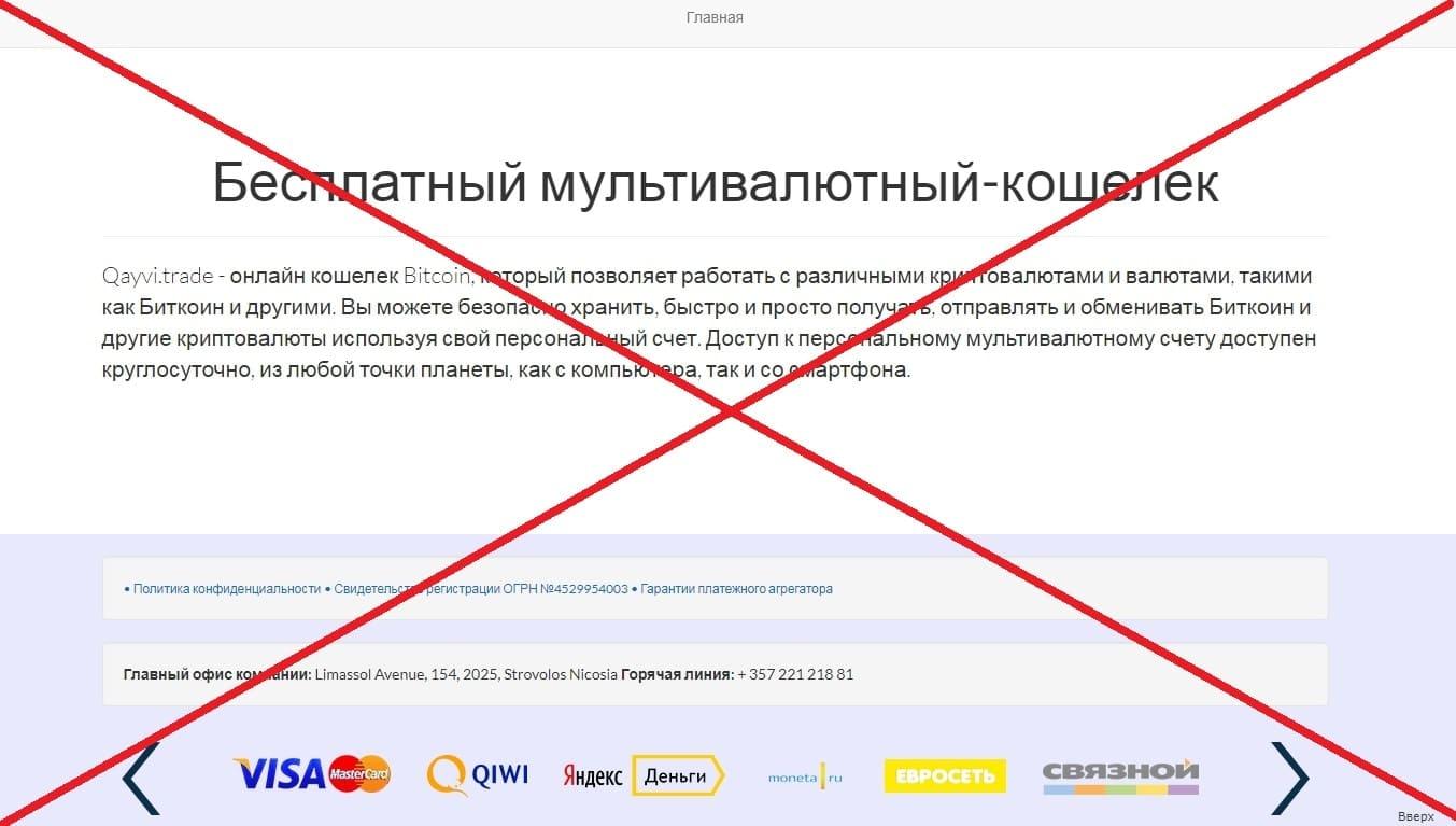 Djamaler - развод на деньги djamaler.ru отзывы