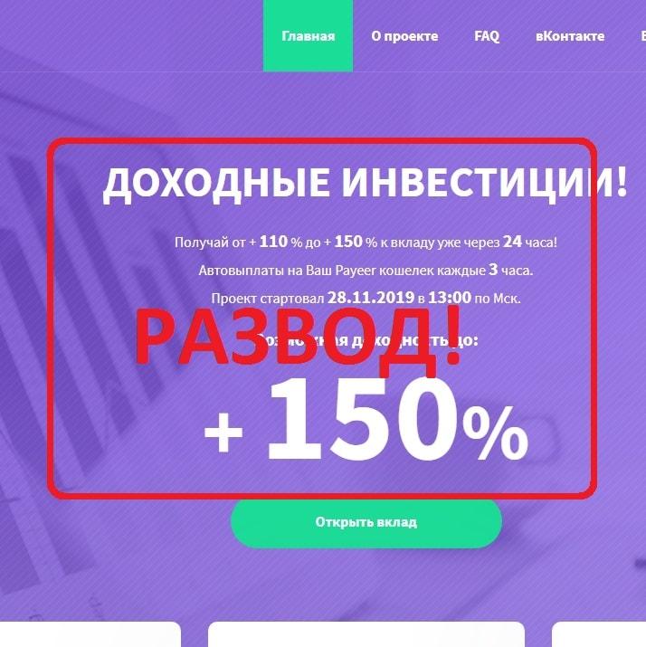 FastHYIP — отзывы о инвестиционном проекте fast-hyip.info