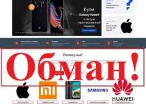 Smart Hit – отзывы об интернет-магазине smart-hit.ru