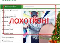 Ulcart.ru — отзывы о магазине