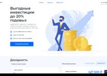 WebBankir (Вэббанкир) — реальные отзывы клиентов о webbankir.com