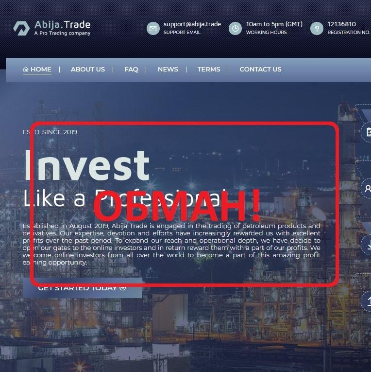 Abija Trade — отзывы о проекте abija.trade