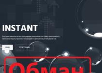 Algorithm Finance — инвестиции и партнерская программа. Отзывы о algorithm-finance.biz