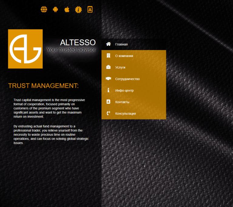 Altesso: реальные отзывы клиентов о брокере altesso.com