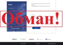 Berkut.Trade – отзывы о брокере