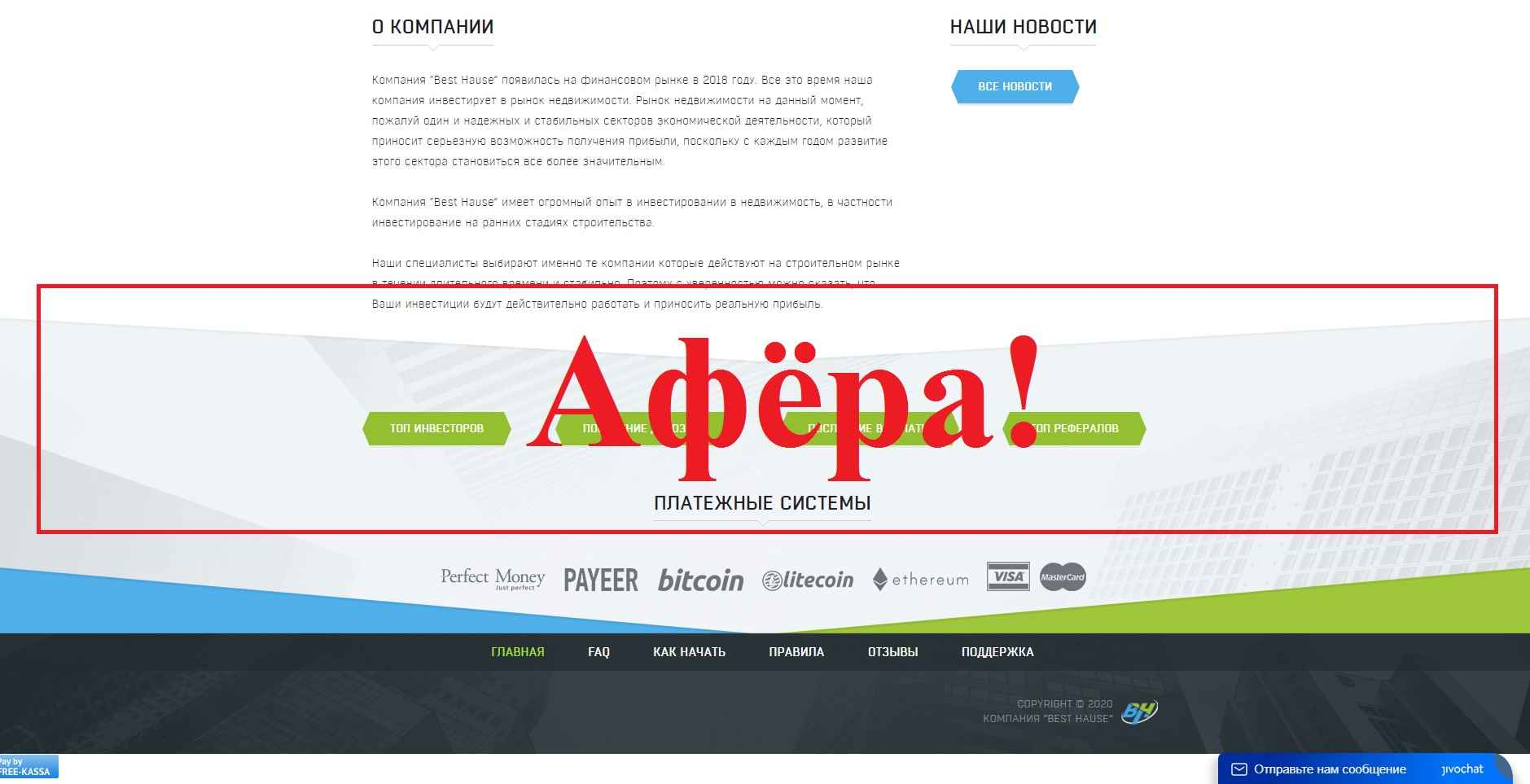 займ pliskov ru отзывы