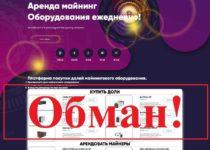 BitServers – облачный майнинг. Отзывы о bitservers.ru