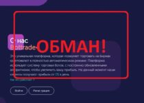 Bottrade — торговый бот. Отзывы и обзор bottrade.cc