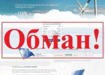 Energy Group – отзывы о energy-group.world. Инвестирование в альтернативные источники энергии