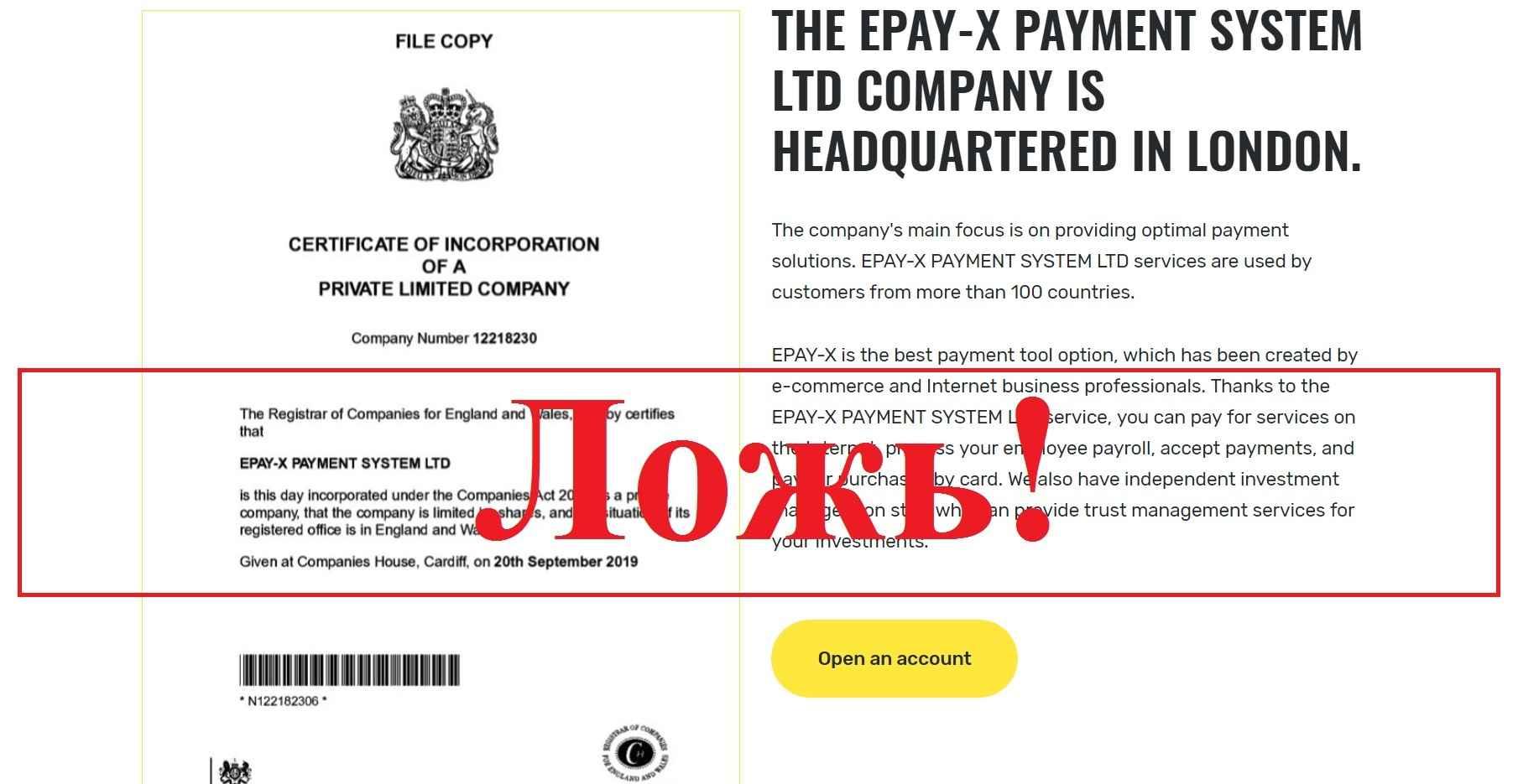 Epay-X: пирамида epay-x.com отзывы. Платит или нет?