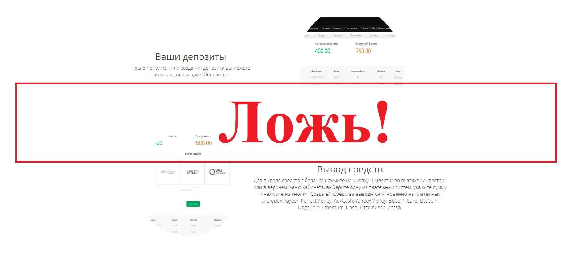 ForexExpert - инвестиционный сервис. Реальные отзывы о forexexpert.me