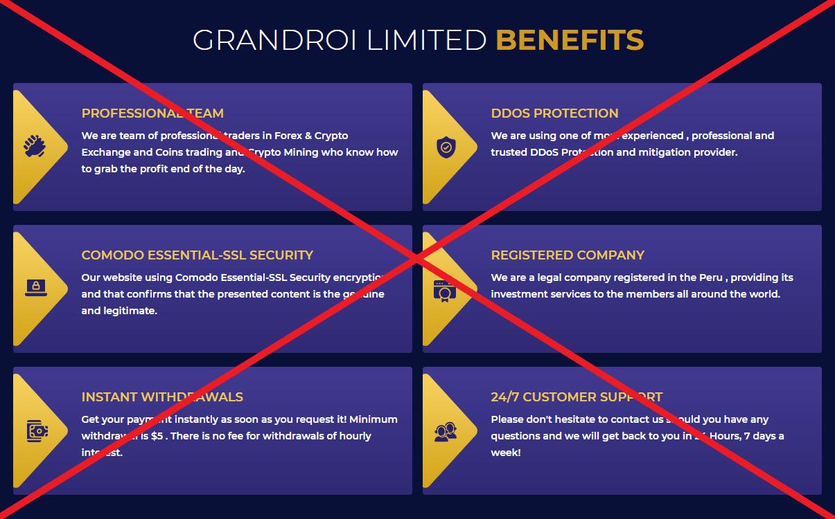 GrandRoi (grandroi.net) - платформа трейдинга или обман?