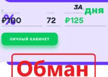 Копилка (kopilka.company) — инвестиционная платформа. Развод или нет?