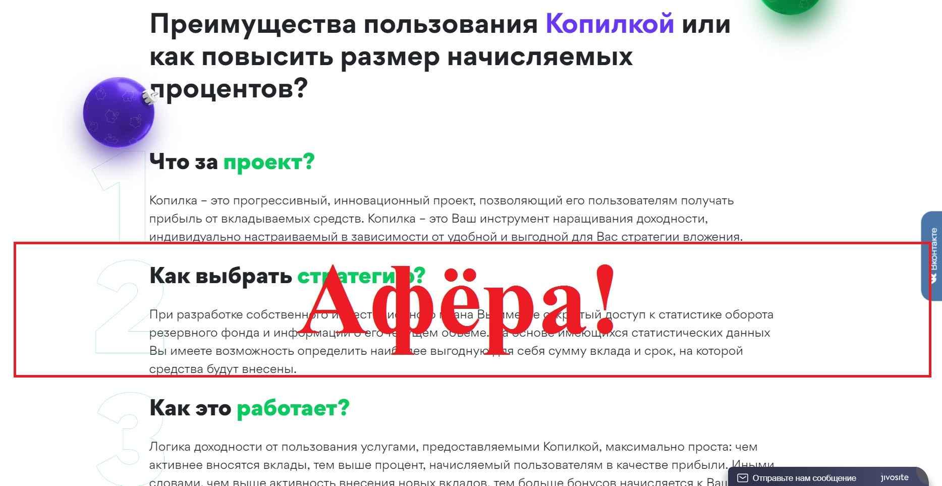 микрозайм pliskov ru отзывы