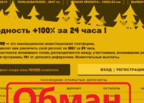 LiveCash (livecash.pro) – отзывы о инвестиционной платформе