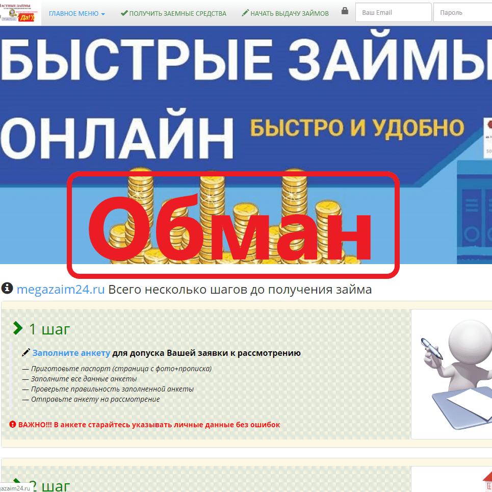 дебет 76 кредит 02