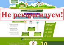 Mill-Game – игра с выводом денег. Отзывы о mill-game.ru