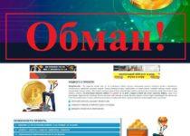 Mining-Game.info – отзывы и обзор игры