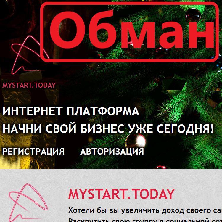 MyStart.Today — платформа для бизнеса