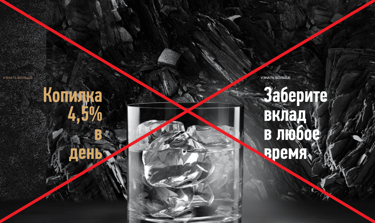 Superdrink7.net - лже-дистрибьютор алкоголя Nemiroff