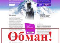 Warantis – отзывы о трейдерах компании warantis.com