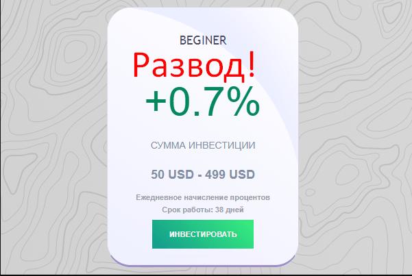 worldcom.ru лохотрон