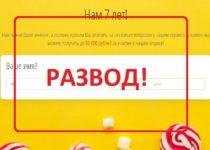 Опрос на деньги от Яндекс Такси — обзор и отзывы. Развод?