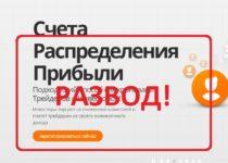 ZuluTrade — отзывы о интернет-платформе zulutrade.com