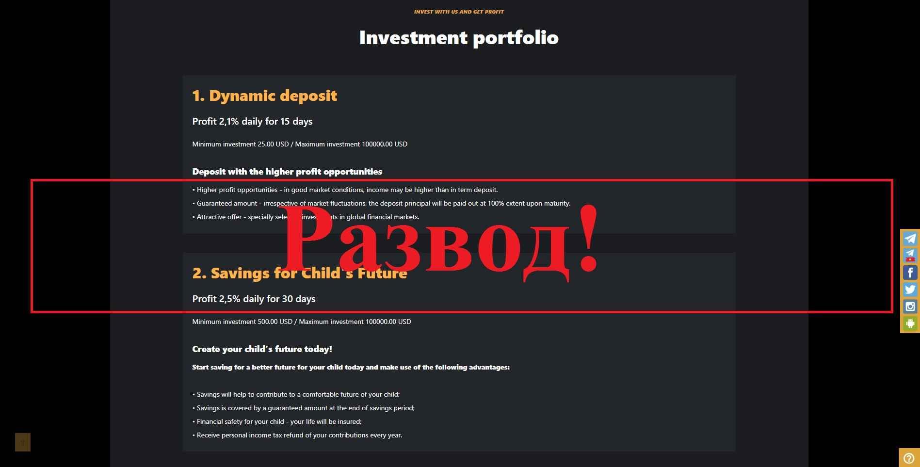 Amadeusbank – инвестиционный проект. Реальные отзывы о amadeusbank.com