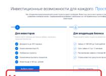 АтомИнвест — отзывы инвесторов о atominvest.ru