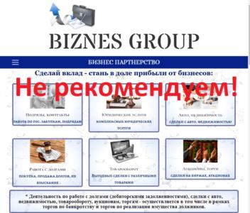 Biznes Group - какие отзывы Обзор хайпа biznes-group.com