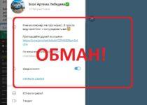 Блог Артема Лебедева — отзывы о телеграмм блоге