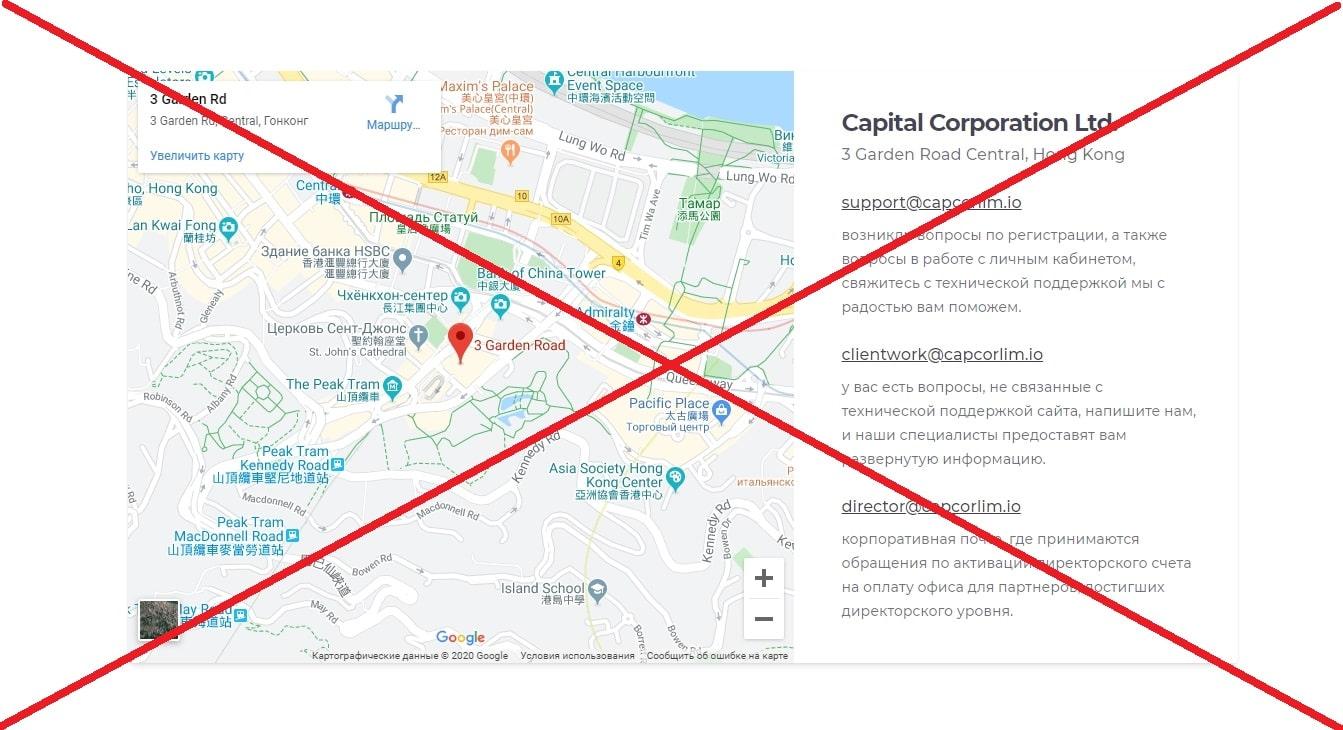 Capital Corporation - репутация и отзывы о capcorlim.io