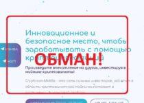 Cryptisson Middle — реальные отзывы о cryptisson-middle.com